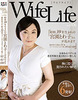 -New 11/2016 18, released: Miyazono WifeLife vol.006 0/1964 born and Sawako's boot size is distorted when age is 51-year-old from by 95 / 63 / 100