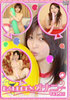 BALLOON 위 vol.01-BALLOON MASTURBATION vol.01-