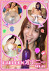 BALLOON 위 vol.5-Balloon Masturbation (vol.5)-