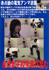 赤点女子校生再び踏む-Trampling by a girl who got a failing grade -