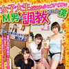 I was tamed M guy in a house full of women's College students (3)