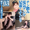 F/m tickling: slutty woman CA new 倉ko only in pantyhose legs tickling electric Amma