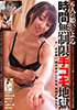 Time unlimited hand by six girls wanking hell