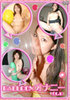 BALLOON 위 vol.3-BALLOON MASTURBATION vol.03-