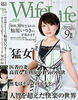 -New 5/2017 19, released: Vol.019 WifeLife 0/1975 was born in Ayu ikuro with her boot size is distorted when age is 41-year-old from by 94 / 63 / 94