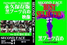 SECOND FACE BEST SELECTION 27
