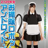 2120-cleaning robot Android maid.