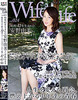 -New 8/2017 18, released: Vol.024 WifeLife 0/1966 was born in anno Yumi are distorted when age is 50-year-old after three sizes are from the order 87 / 63 / 93