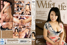 -New 9/2016 16, released: Takarada kokusyou 0/1965 born WifeLife vol.003 are distorted when age is 51 years old and three sizes are from the order 94 / 64 / 98