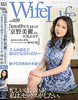 -New 6/2017 16, released: Boot size is distorted kyono beauty's WifeLife vol.020 0/1974 was born in photography at the age is 43-year-old from by 90 / 61 / 90