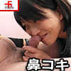 Sniffing dog beauty witch 2 itsuki (4) Chin snuff squirting cumshot nose sucking part