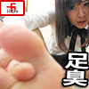 Sniffing dogs daughter 4 Dick poking sommelier tomorrow series (6) self masturbation sniffing the panties pussy, into pulling out squirting! Hen