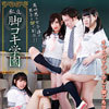 Private legs footjob, Garden adolescent girls legs aroma is too sour.