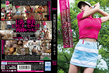 Young Mrs. busty golf lessons