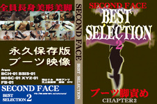 SECOND FACE BEST SELECTION 2