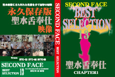 SECOND FACE BEST SELECTION 13