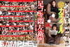 1 whole • fetish election! And much more colorful feet footjob ebiten hidarimamol gate / yuzuki housewife Megumi and Suwon blue amateur half-eine beauty observed and Mai, amateur OL Satsuki, Odaka, and huge breasts OL,