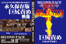 SECOND FACE BEST SELECTION 22