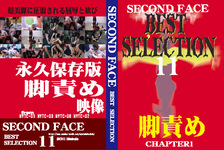 SECOND FACE BEST SELECTION 11