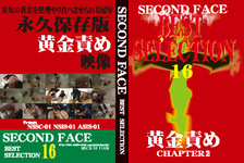 SECOND FACE BEST SELECTION 16