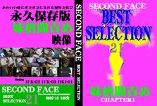 SECOND FACE BEST SELECTION 21
