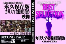 SECOND FACE BEST SELECTION 26