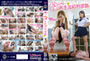 PTM-021 thorough foot torture 2 after school ~ JK students feet executed Yu